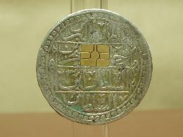 OTTOMAN EMPIRE SILVER COIN WITH BANK CARD CHIP