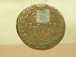 RUSSIAN IMPERIAL COPPER COIN WITH BANK CARD CHIP